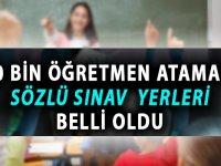 Şubat 2019 Sözleşmeli Öğretmen Ataması Sözlü Sınav Yerleri Belli Oldu