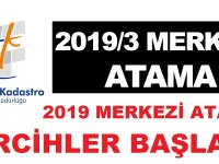 Çevre ve Şehircilik Bakanlığı 2019 Yılı Merkezi Atama 265 Devlet Memuru Alımı